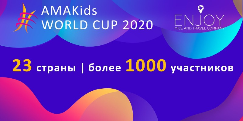 AMAKids WORLD CUP 2020